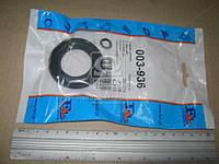 Кронштейн глушителя MAZDA (Производство Fischer) 003-936