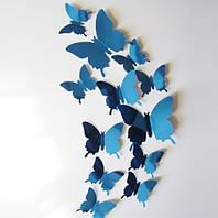Бабочки 3D зеркальные (синие) 3Д декор наклейки