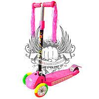 Самокат детский 3-х колёсный Scooter Kids розовый