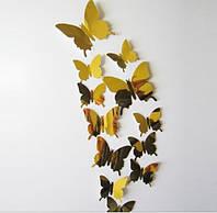 Бабочки 3D зеркальные (золото) 3Д декор наклейки