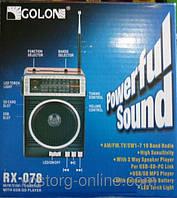 Радиоприёмник GOLON RX A06 /606/607/608, пяти-волновой, питание от сети, AM/FM/TV/SW1-2