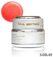 Бледно-розовый перламутровый гель с микроблестками Lady Victory LDV S-GEL-03 /0-2