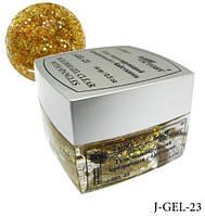 Прозрачный золотистый гель с блестками Lady Victory LDV J-GEL-23 /5-1
