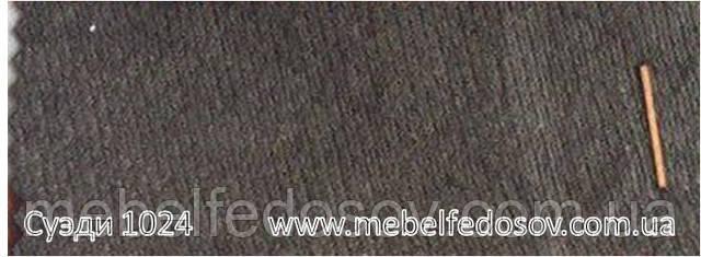 диван радуга в однотонной ткани суэди