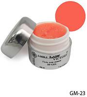 Оранжево-розовый  гель для лепки Lady Victory LDV GM-23/0-2