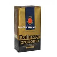 Кофе Dallmayr молотый 500г