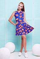 Нарядное летнее женское платье | платье Мия-1 губы