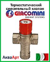 """GIACOMINI Термостатический смесительный клапан для горячего водоснабжения 38-60 °С 1"""" - Kv 2,2"""