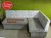 Кухонный уголок = кровать ткань антикот