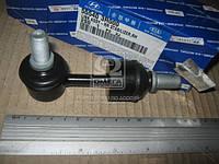 Стойка стабилизатора заднего правая (производство Mobis) (арт. 555403R000), ADHZX