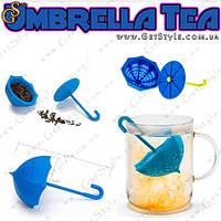 """Заварник для чая Зонтик - """"Umbrella Tea"""""""