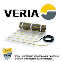 Нагревательный мат - Теплый пол Veria Quickmat 0,5 x 6м