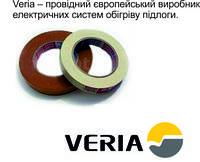 Набор клейкой ленты 2 рулона Veria FlexFix