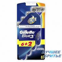 Бритвы одноразовые Gillette Blue 3  8 штук в упаковке