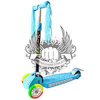 Самокат детский 3-х колёсный Scooter Kids синий