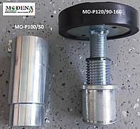 Адаптер для подъемных лап высотой 100 мм и диаметром 50 для увеличения высоты подхвата подъемников MODENA