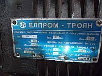 Электродвигатель постоянного тока 5МТ-СР