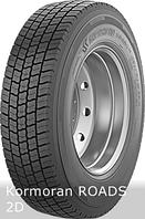 Грузовые шины на ведущую ось 215/75 R17,5 Kormoran 2D