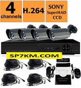 Комплект видеонаблюдения DVR KD-6104kit 4 камеры