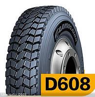 Грузовые шины на ведущую ось 12  -  20 Lanvigator D608