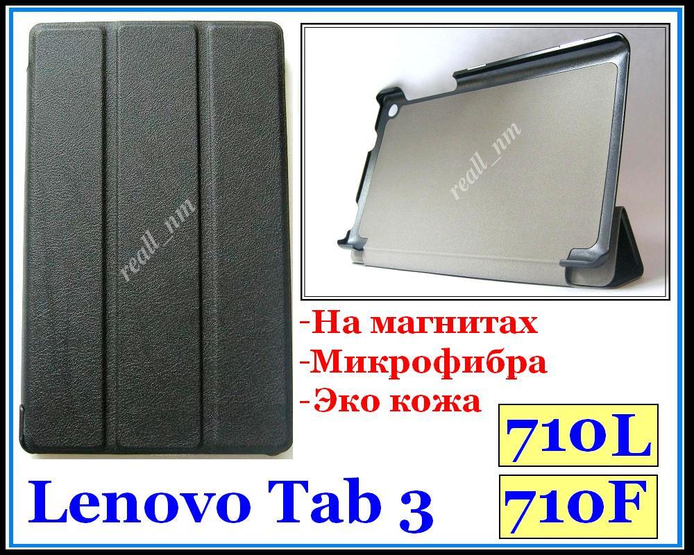 Черный чехол-книжка TF case для планшета Lenovo Tab 3 Essential 710L эко кожа PU