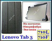 Черный чехол-книжка TF case для планшета Lenovo Tab 3 Essential 710L эко кожа PU, фото 1