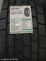 Грузовые шины на ведущую ось 315/70 R22,5 LongMarch LM701