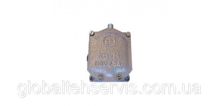Конечник ручного тормоза КБМ № 101533 на погрузчик Балканкар