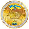 Научно-производительное предприятие «Элватех» — 25 лет на рынке!