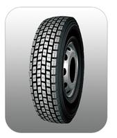 Грузовые шины на ведущую ось 315/80 R22,5 Taitong HS102