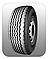 Грузовые шины на прицепную ось 385/65 R22,5 Taitong HS106