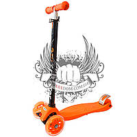 Самокат детский 3-х колёсный ScooTer Bavar MAXI оранжевый