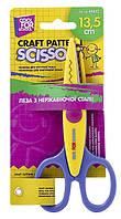 Ножницы детские, 13,5 см, с фурнитурными лезвиями для аппликаций, волна  CF49452
