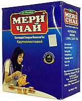 """Чай черный индийский """"MeriChai"""" 500г крупнолистовой(+ложка)"""