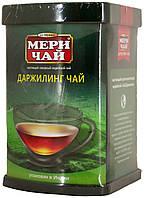 "Чай индийский ""MeriChai"" 100г ""Дарджилинг"""
