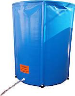 Садовая емкость ГидроБак 400 литров