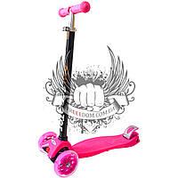 Самокат детский 3-х колёсный ScooTer Bavar MAXI розовый