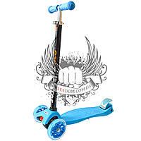 Самокат детский 3-х колёсный ScooTer Bavar MAXI синий