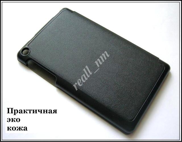 чехол для Lenovo Tab 3 710L