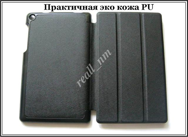 кожаный чехол Lenovo Tab 3 710L