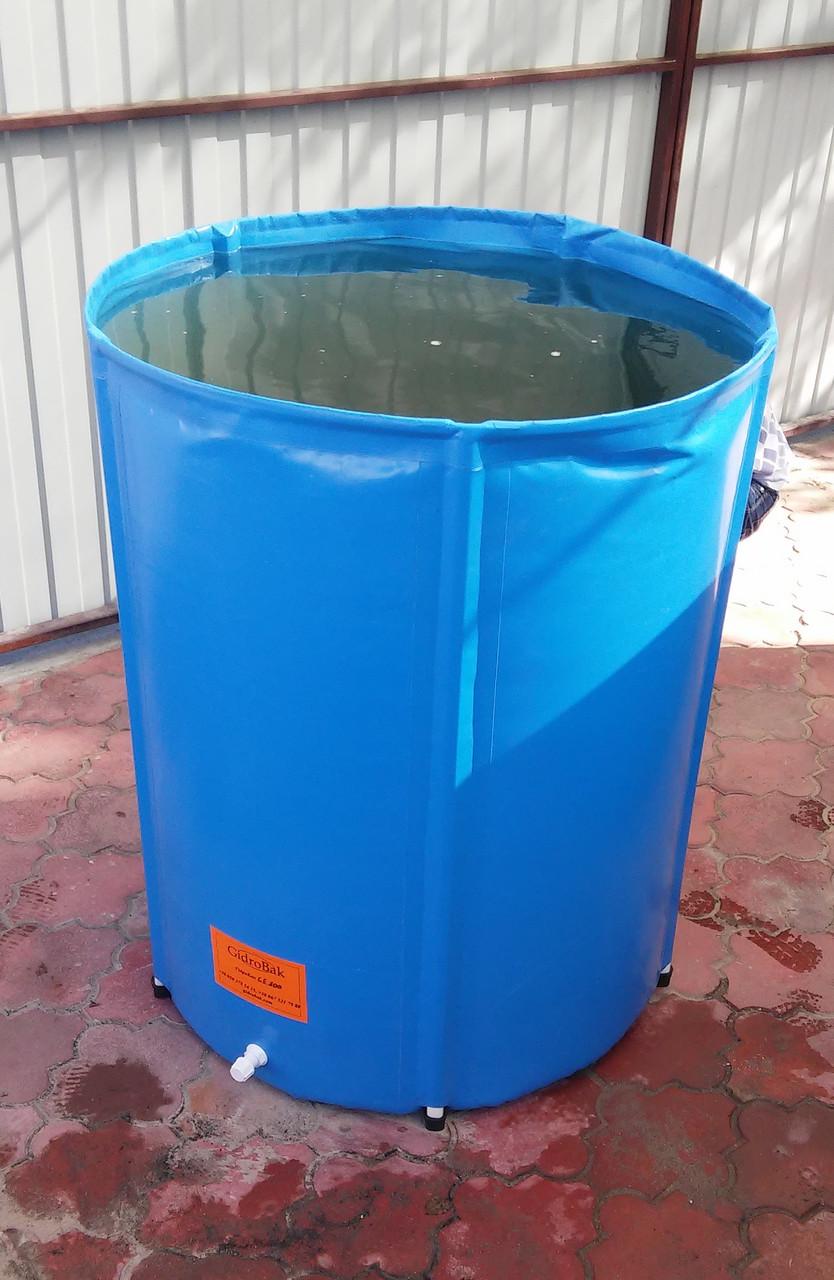 Садовая емкость ГидроБак 300 литров