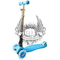 Самокат детский 3-х колёсный ScooTer BavarSport Синий