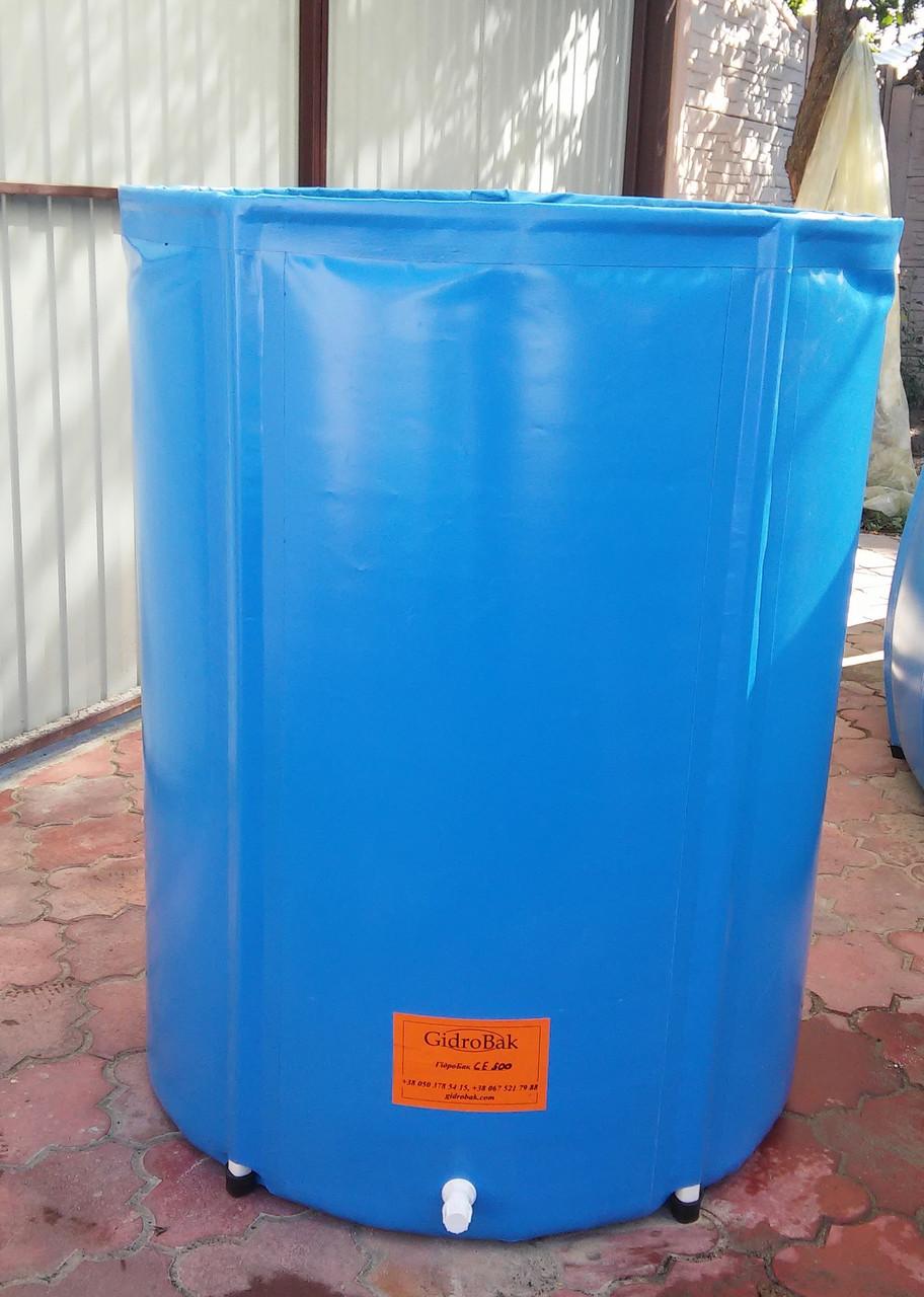 Садовая емкость ГидроБак 600 литров - GidroBak в Днепре
