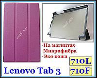 Фиолетовый кожаный чехол-книжка TF case для планшета Lenovo Tab 3 710L