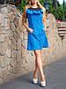 """Женское яркое платье """"Эстетка Пти"""" до 48 размера, фото 2"""