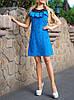 """Женское яркое платье """"Эстетка Пти"""" до 48 размера, фото 4"""