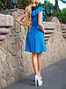 """Женское яркое платье """"Эстетка Пти"""" до 48 размера, фото 3"""