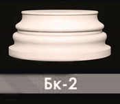 База колонны Бк-2