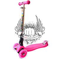 Самокат детский 3-х колёсный ScooTer BavarSport Розовый
