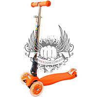 Самокат детский 3-х колёсный ScooTer BavarSport Оранжевый